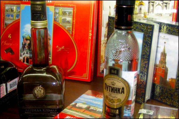 Putin apeluje: pijcie mniej
