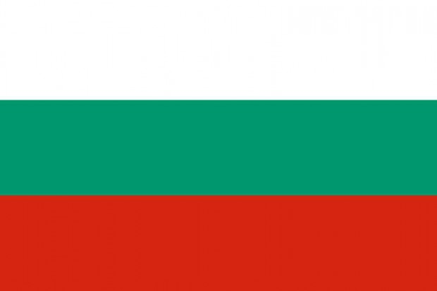 Bułgaria: mają wyższą składkę zdrowotną