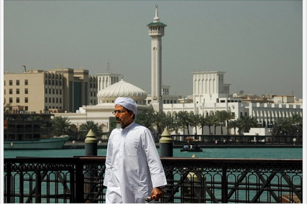 Arabowie znad Zatoki Perskiej chorują na schorzenia genetyczne i cukrzycę