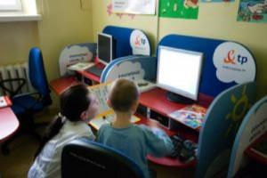Kielce: niebawem przetarg na projekt nowego szpitala dziecięcego