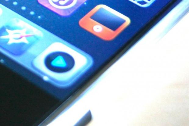 Smartfonami można badać wzrok