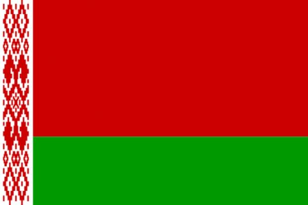 Szpitale polski i białoruski razem po unijne fundusze