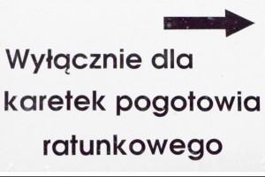 Warszawa: Centrum Powiadamiania Ratunkowego na początku przyszłego roku