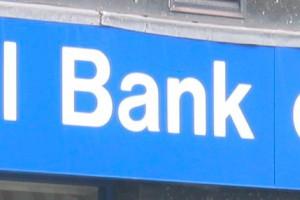 Kredyty (trudno)dostępne dla szpitali