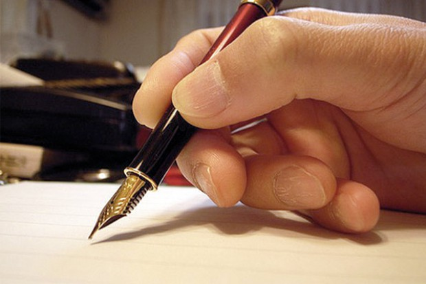 Pacjenci piszą do NFZ