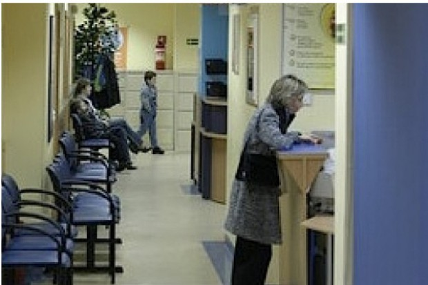 RPP o dostępie do dokumentacji medycznej