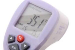 WUM: zastosowali hipotermię leczniczą