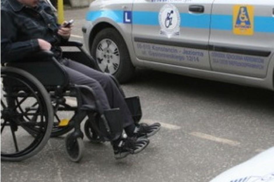 Białystok: będą uczyć niepełnosprawne dzieci jazdy na wózkach