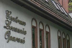 """Siemianowice: stan rannych z """"Krupińskiego"""" w CLO - ciężki, stabilny"""