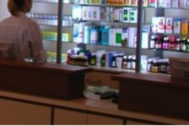 Słupsk: apteka i sklep dla pacjentów szpitala