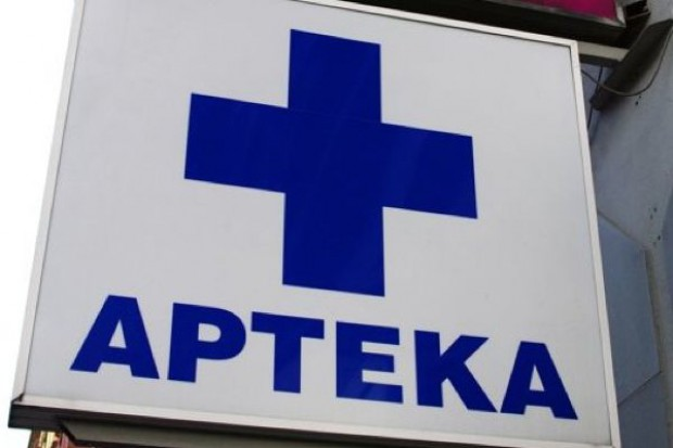 PharmaExpert: rynek apteczny w maju 2012