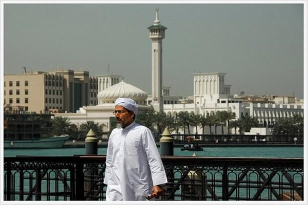 Wrocław: rozmawiają o kulturze medycznej islamu