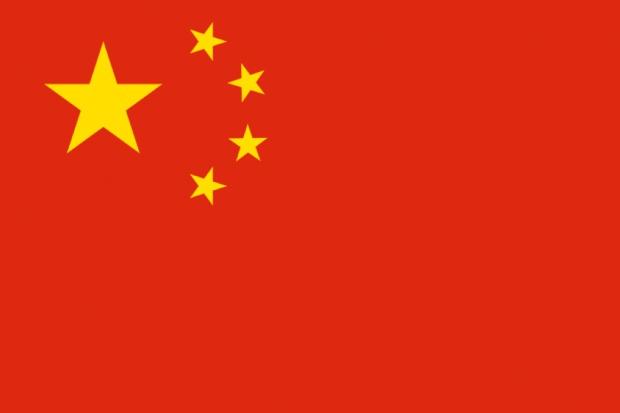 Chiny: rakotwórczy kadm w próbkach ryżu