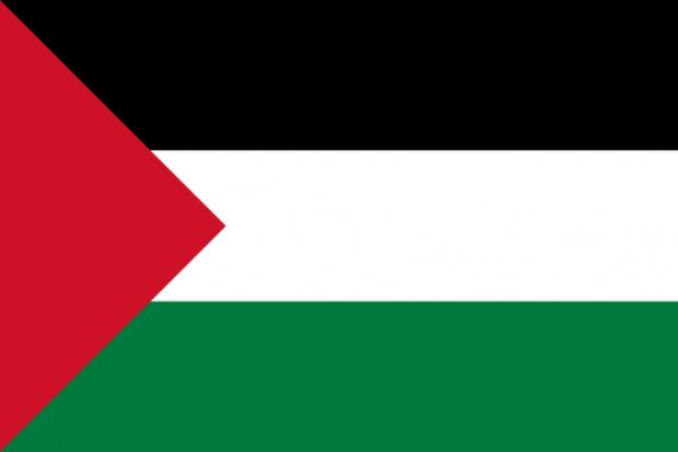 Pierwsza Dama przekazała sprzęt medyczny szpitalowi w Betlejem