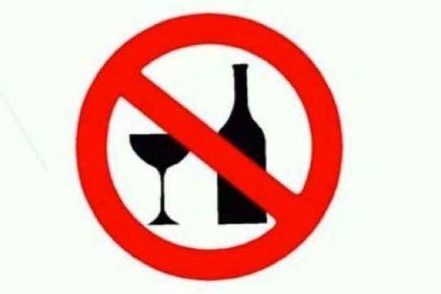 Skażony alkohol może być sprzedawany w całym kraju?