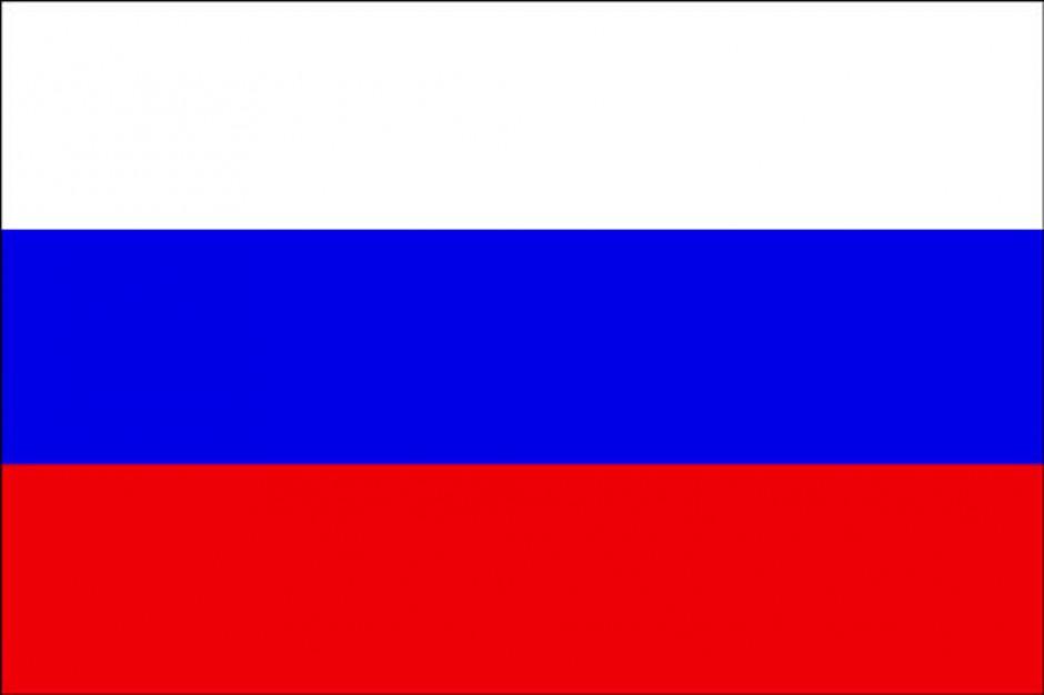 Podejrzenie eboli w Rosji?