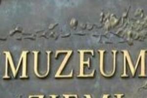 W Przemyślu powstaje muzeum ratownictwa