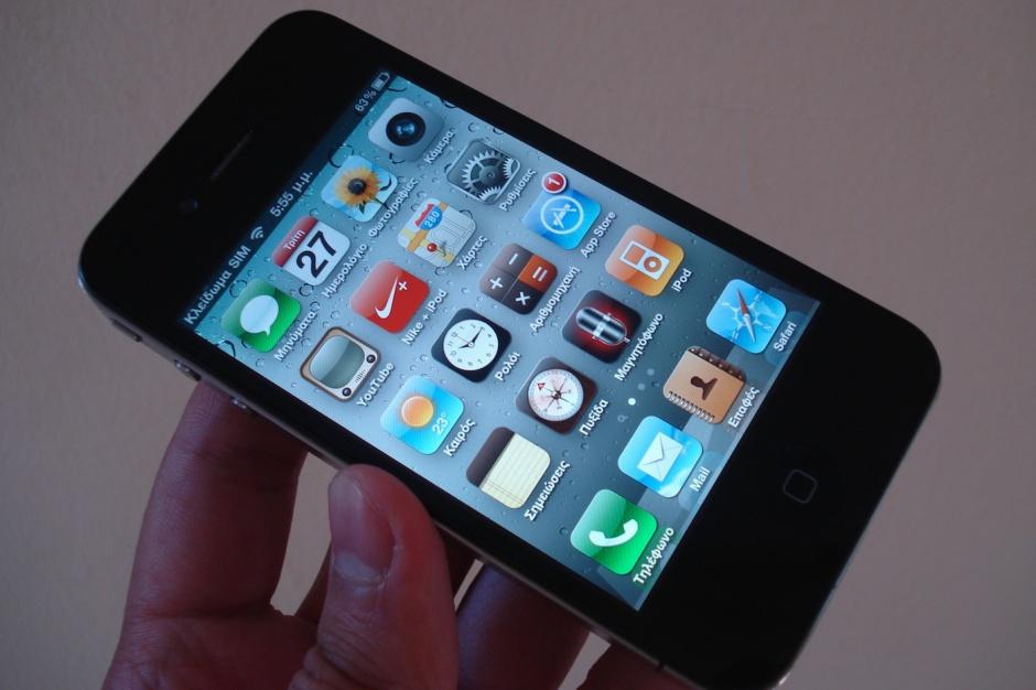 Tychy: mobilna aplikacja powiadomi mieszkańców o smogu