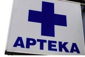 Cieszyński: przetestujemy e-recepty na wypadek awarii