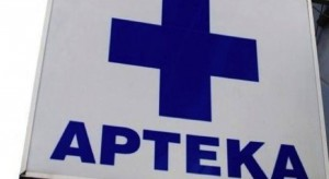 GIF: prowadzący aptekę powinien zapewnić dostęp do antykoncepcji