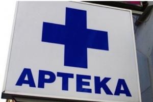 Poprawka do Prawa farmaceutycznego spowoduje zamknięcie hurtowni lub apteki