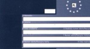 Wielkopolskie: systematycznie wzrasta liczba wydawanych kart EKUZ