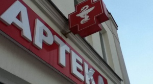 GIF przypomina o zachowaniu ostrożności przy kupowaniu leków