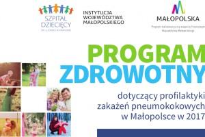 Małopolskie: blogerki będą namawiać do szczepienia dzieci przeciw pneumokokom