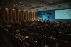 XIII Forum Rynku Zdrowia: prawo w ochronie zdrowia - wybrane zagadnienia