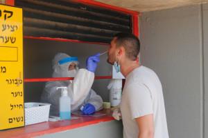 Pierwsza na świecie doustna szczepionka przeciw COVID-19 jest testowana w Izraelu