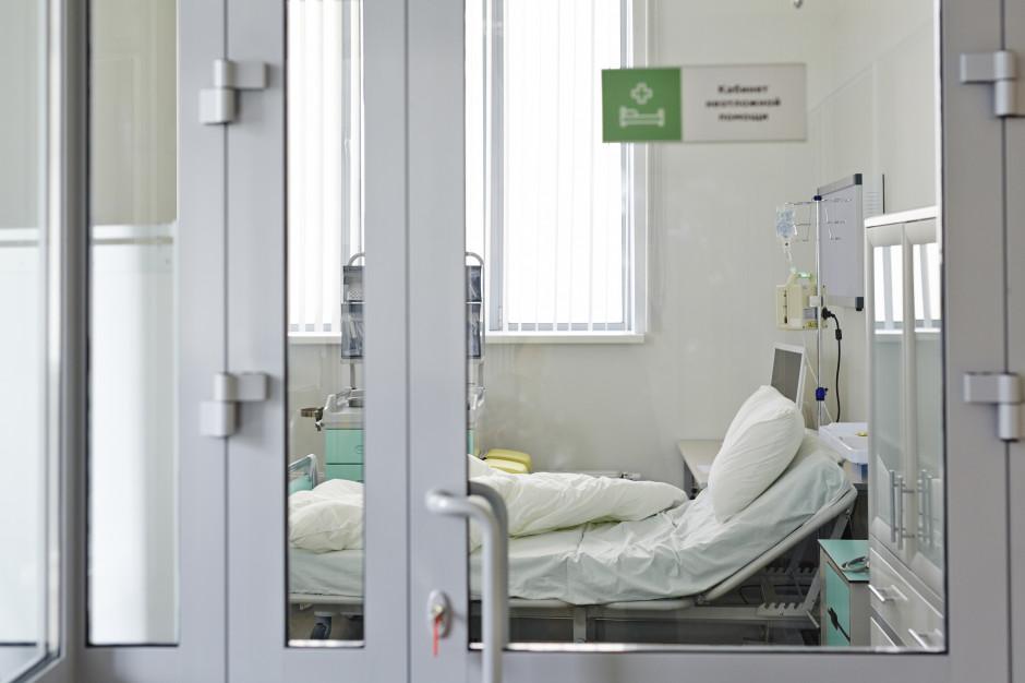Będzie wyższy zasiłek chorobowy za pobyt w szpitalu